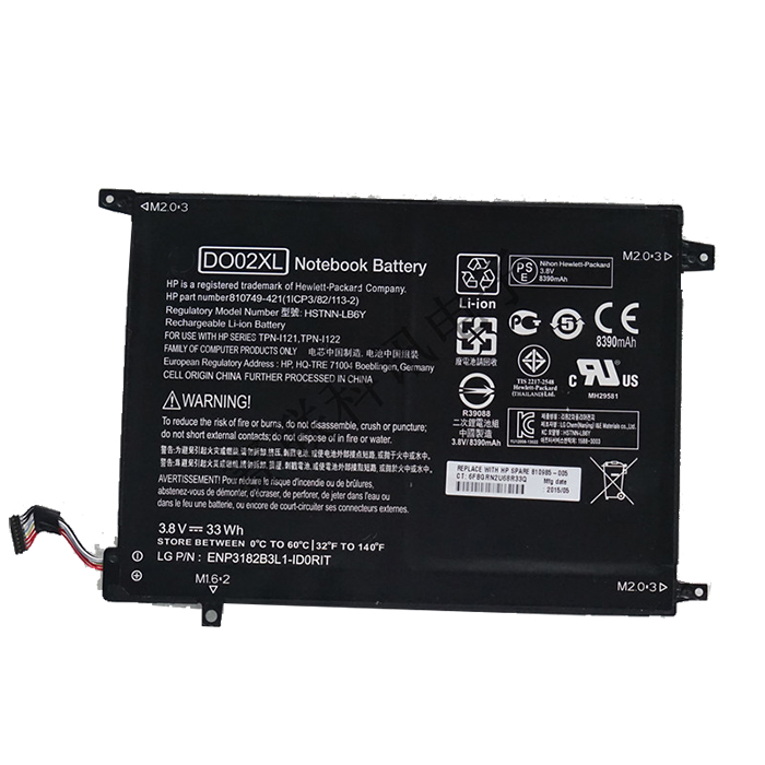 Kompatibelt Datorbatteri till hp DO02XL